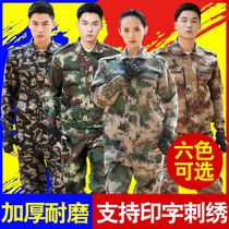 Camouflage suit male and female overalls uniform wear-resistant spring and autumn clothing special forces training for jungle military training clothing