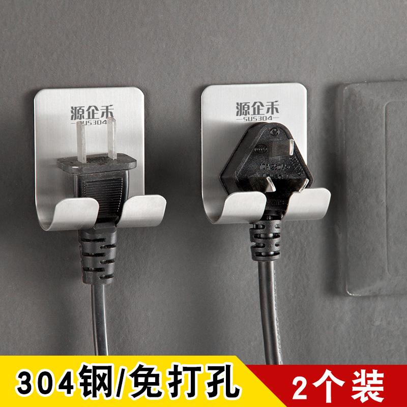 电器插头挂钩厨房无痕免打孔家用电源线固定器不锈钢插座收纳挂架
