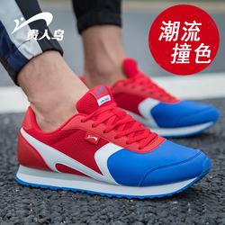 贵人鸟鞋男皮面运动鞋休闲鞋防滑跑步鞋透气慢跑鞋潮鞋秋季夏季