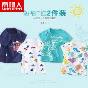 男童短袖T恤纯棉婴儿2020夏季新款儿童夏装宝宝洋气半袖女童上衣