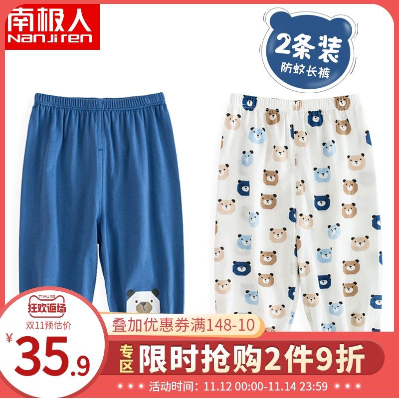 儿童防蚊裤宝宝夏季薄款男童女童夏装灯笼长裤子婴儿纯棉休闲睡裤