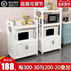 厨房置物架落地省空间家用多层微波炉置物架多功能储物烤箱收纳柜