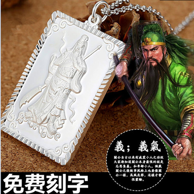Package mail 990 Sterling Silver Mens Guan Gong pendant domineering and evil spirits Sterling Silver Mens necklace Guan Yu Pendant FREE lettering