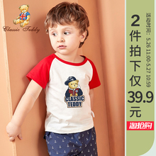 【精典泰迪】儿童纯棉卡通短袖t恤2件
