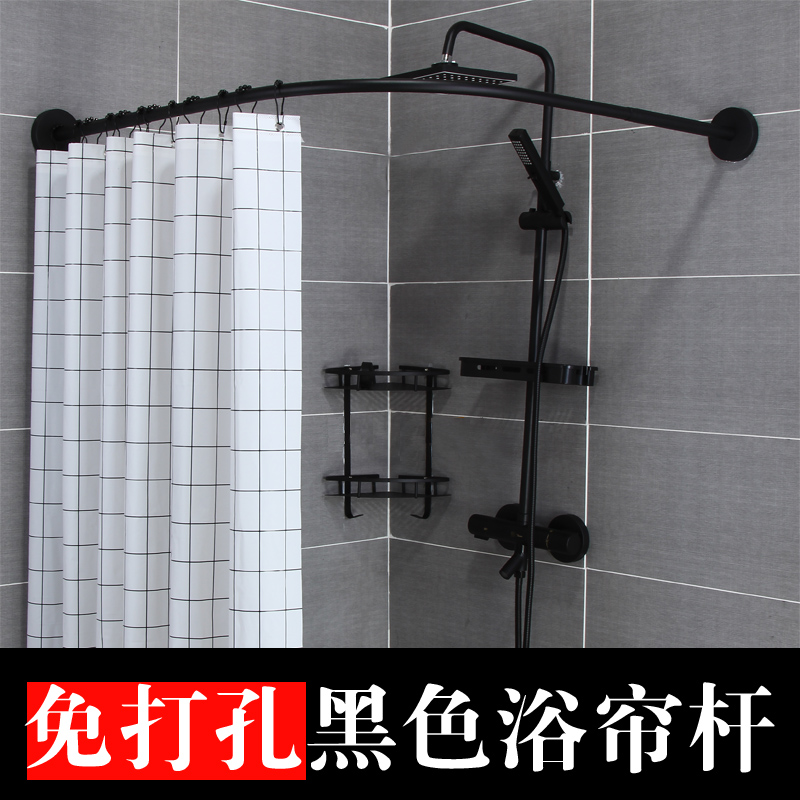 浴簾桿弧形免打孔衛生間干濕分離轉角隔斷防水布U形L型伸縮浴簾桿