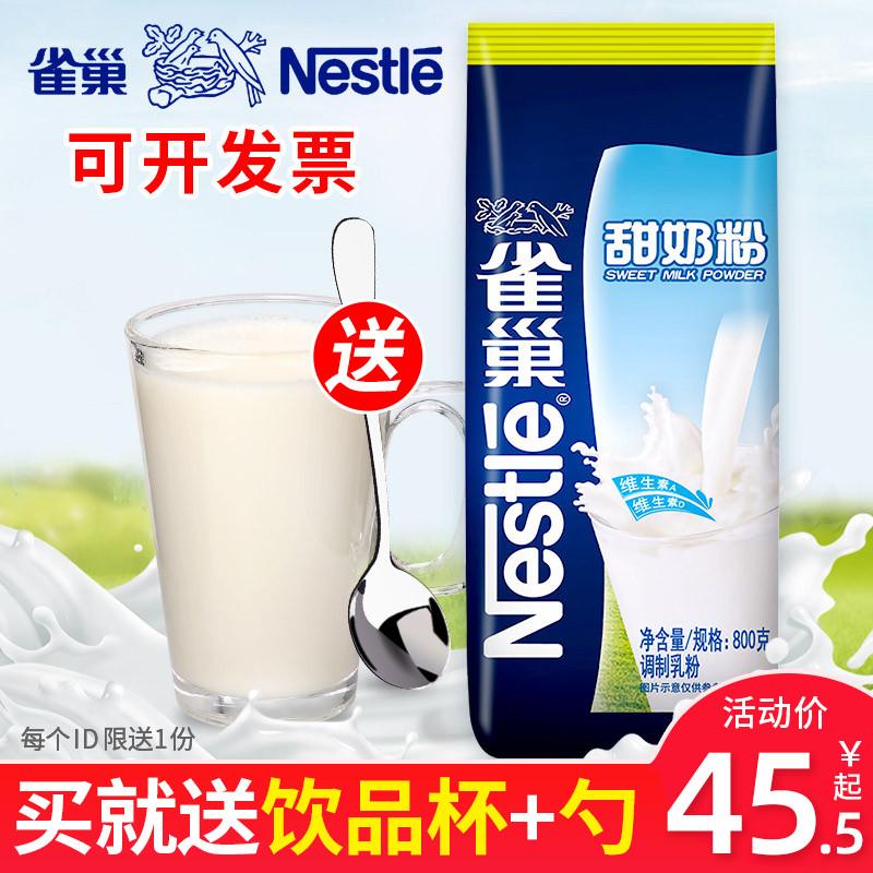 Nestle sweet milk powder 800g adult milk powder milk powder students drink milk powder adult breakfast college students bag