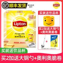 30g善特级红茶骏眉中国茶叶罐装五大产区骏眉工艺正山堂新品