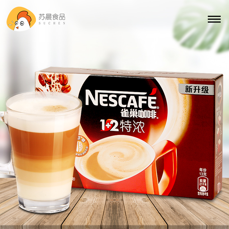 Nestle coffee 1 + 2 espresso micro grind Nestle instant coffee powder bag 3 in 1 30 affordable