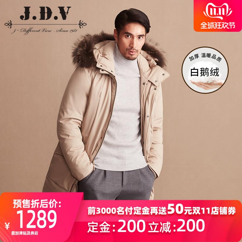 JDV男装 2018年冬季商场同款鹅绒卡其貉子毛领羽绒服男 thumbnail