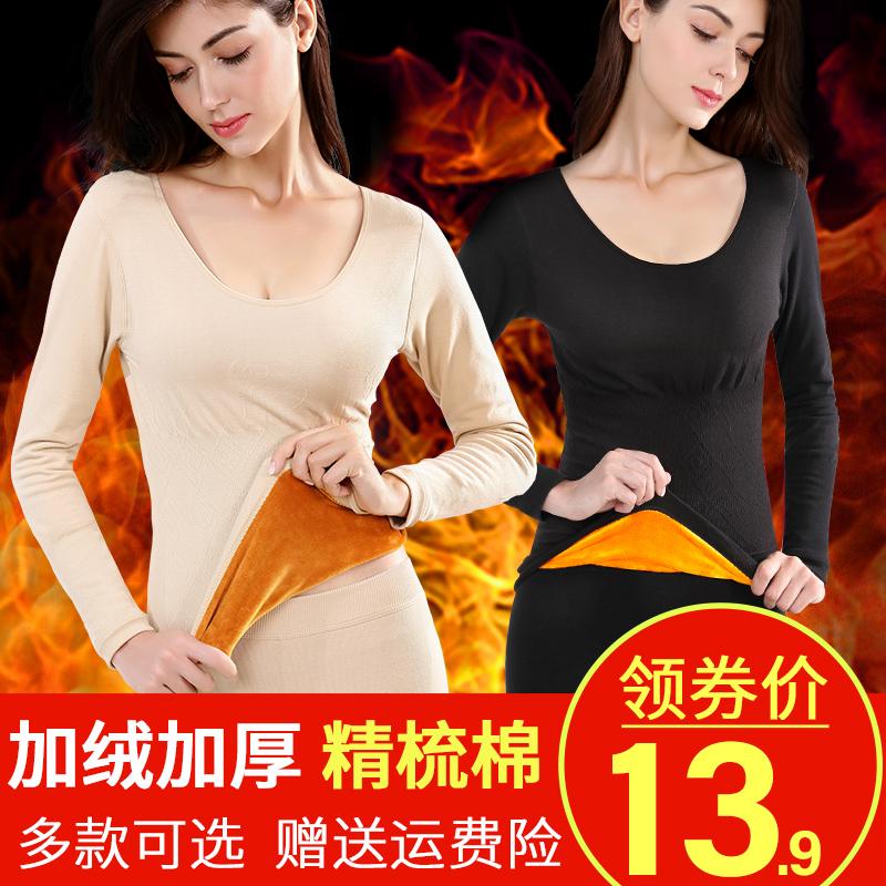 保暖衣内衣女士加绒加厚秋衣内穿美体冬季紧身肉色打底衫单件上衣