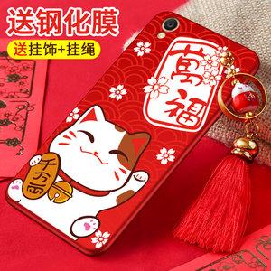 上凯 oppor9手机壳r9plus手机套个性新年中国风保护壳r9m卡通壳女