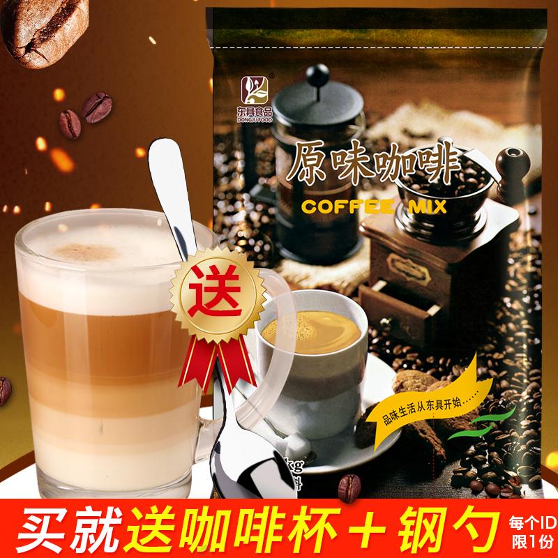 热销179件五折促销咖啡机饮料机原料东具原味咖啡粉商用速溶咖啡粉速溶三合一1kg