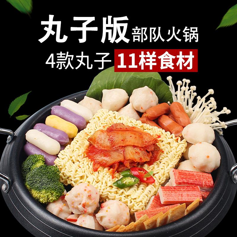 韩式部队火锅韩式部队锅韩式火锅套餐芝士年糕火锅套餐 11件食材