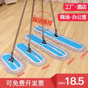 保洁尘推排拖拖布酒店专用平推家用宽拖一拖即净吸水大号平板拖把