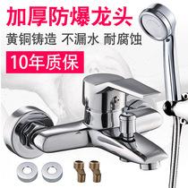 黑色全銅歐式恒溫花灑套裝衛生間家用洗澡淋浴淋雨噴頭套裝暗裝