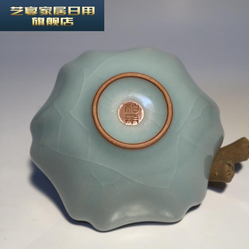 6BC品牌官方正品保障汝窑功夫茶具品茗豆青釉和意杯BR115