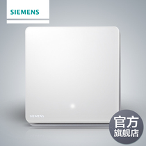 Siemens Switch Socket RUI Series 86 type one open single control belt LED wall panel official flagship store