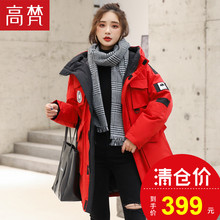 Golden Vatican Down Garments Female Mid-and Long-style 2009 New Thickened Explosives Anti-season Clearance Sale Winter Outer Season Coat