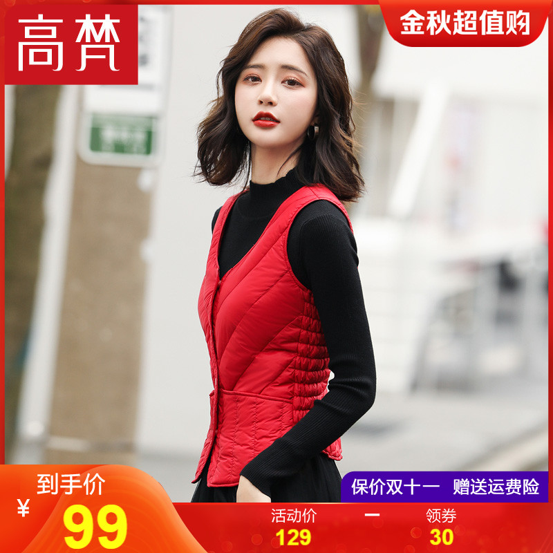 Gofan down vest women's short 2020 new autumn and winter all-match waistcoat outer vest inner vest jacket