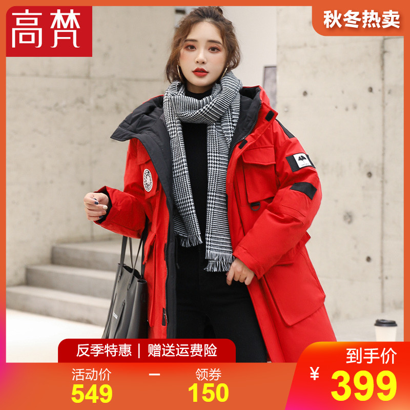 Gofan tooling down jacket women's long red 2019 new winter brand Parke thickening off-season clearance