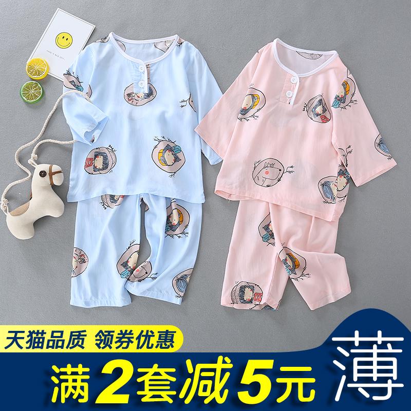 夏季儿童棉绸睡衣套装男孩女童绵绸长袖家居服宝宝小孩薄款空调服