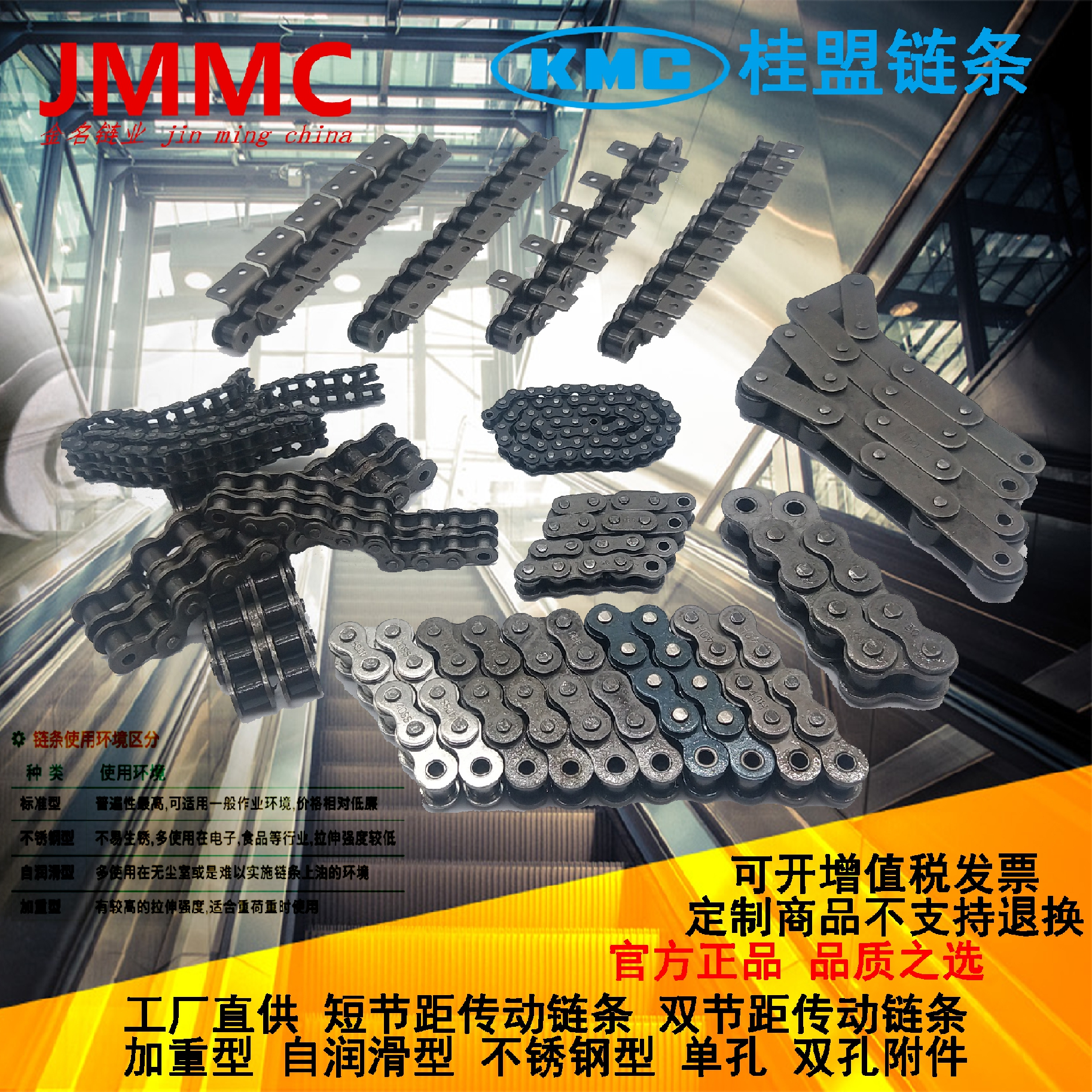 KMC rs50ss-1r 10a-1 super chain guimeng chain stainless steel a series single row transmission chain