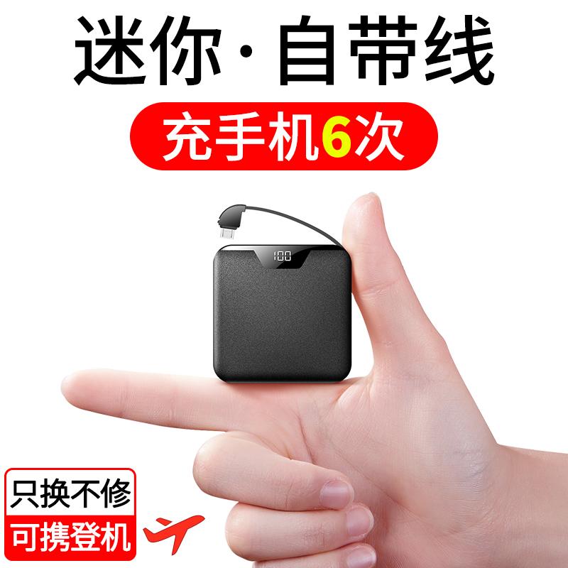 充电宝20000毫安便携
