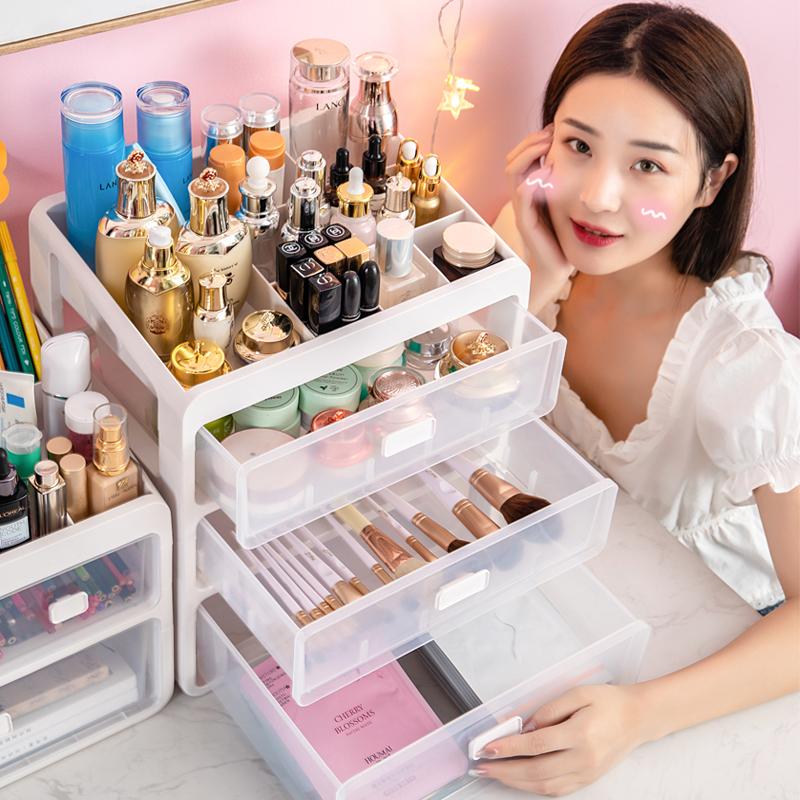 化妆品收纳盒桌面抽屉式置物架家用宿舍护肤梳妆台整理柜架子盒子