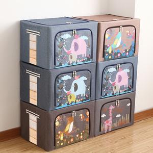 衣柜装衣服收纳箱布艺牛津布大号整理盒箱子可折叠家用神器TJB
