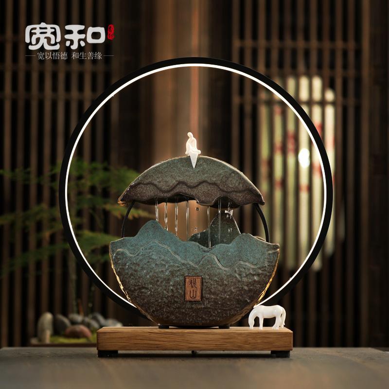 宽和 观山大号流水器摆件家用玄关禅意带灯发光新中式创意装饰品