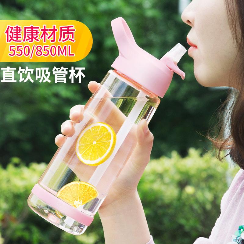 明霞吸管杯大人女学生塑料杯子可爱少女便携运动夏天男儿童水杯小