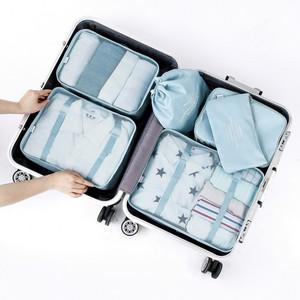 旅行收纳袋 行李箱衣物整理袋6件套套装衣服旅游鞋子内衣收纳包