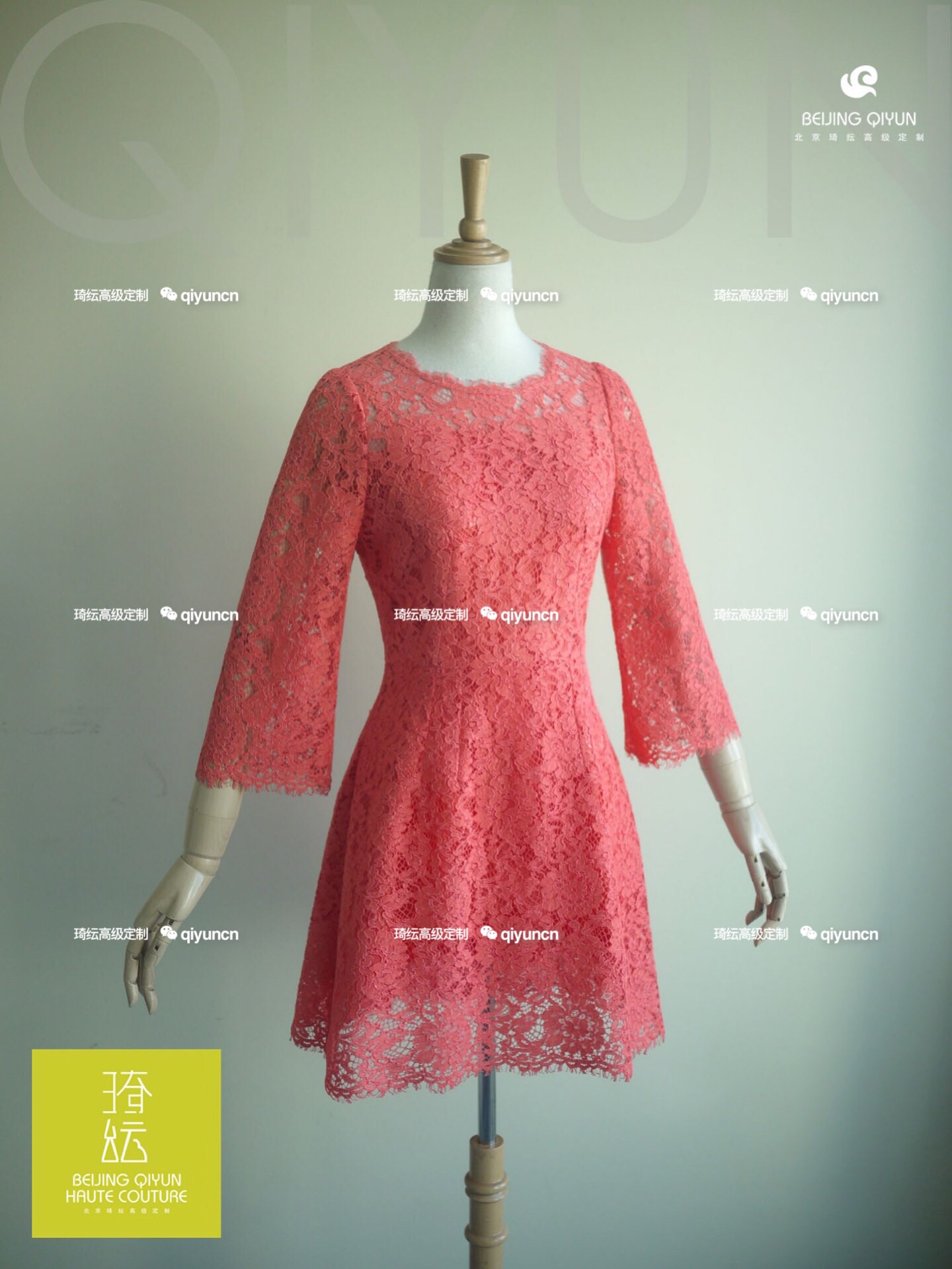 Qizhen dress custom made lace one-piece dress two piece set mingai elegant dress made to measure