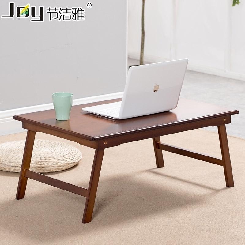 限10000张券笔记本电脑桌床上用做可折叠小桌子