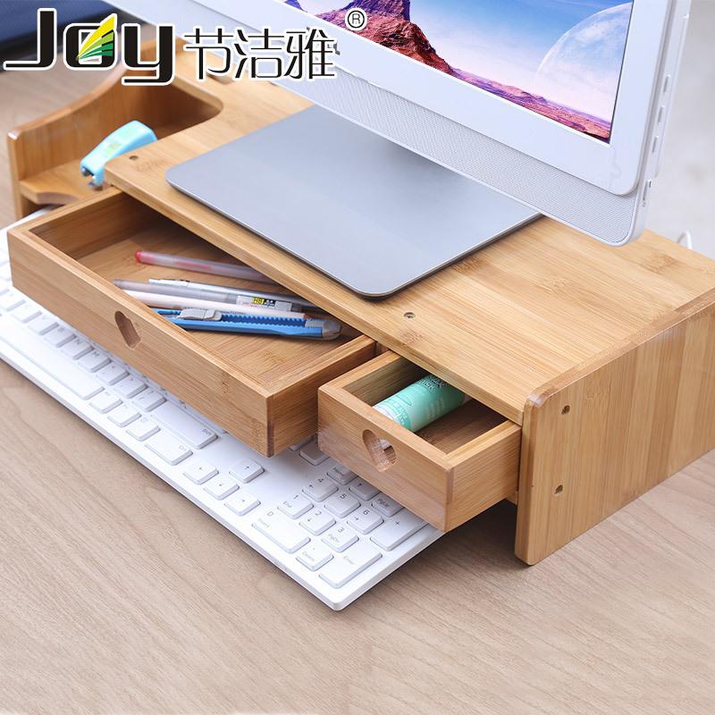 液晶电脑显示器增高架底座桌面收纳架办公室台式电脑支架子抬高架