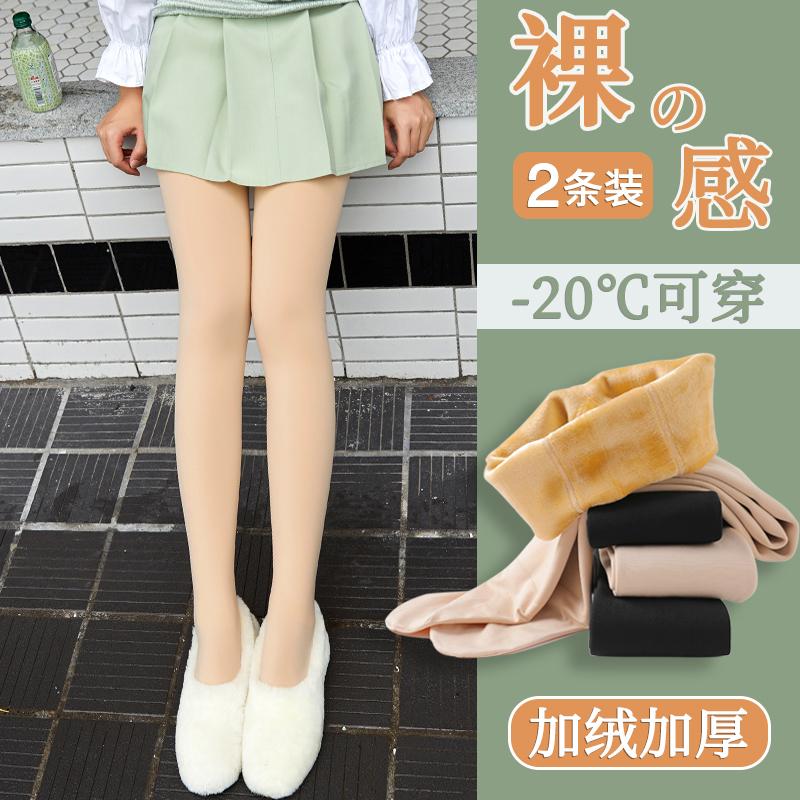 丝袜女秋冬款光腿肉色神器中厚裸感冬季加绒加厚打底裤肤色连裤袜