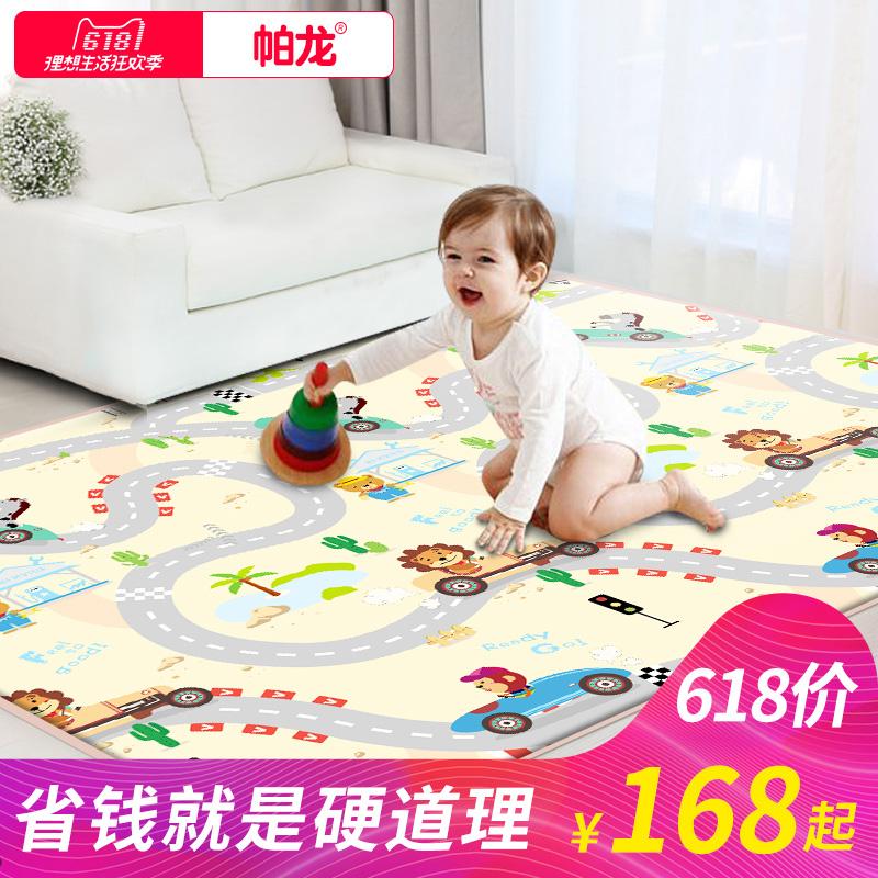 帕龙 宝宝爬行垫怎么样,宝宝爬行毯什么牌子好