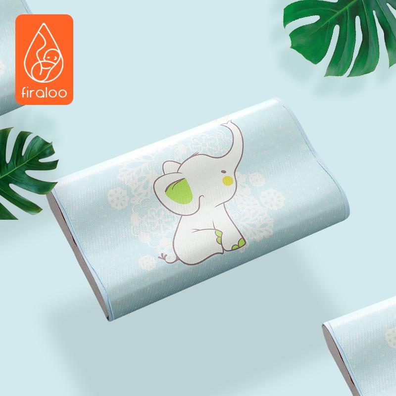 婴儿枕套夏季透气吸汗冰丝枕席可水洗宝宝儿童记忆棉乳胶枕套席子