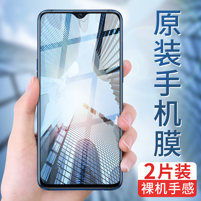 oppofindx钢化膜oppofindx手机膜oppo find x水凝膜兰博(用15元券)