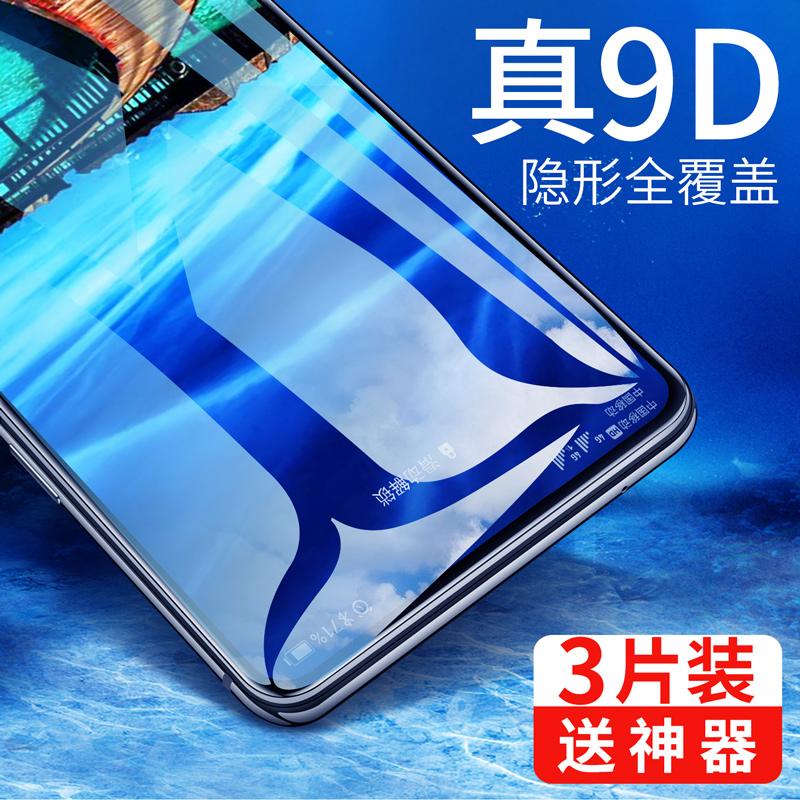 oppofindx钢化膜oppo find x手机水凝膜findx膜全屏覆盖oppo原装兰博基尼版全包贴膜防蓝光find x贴膜