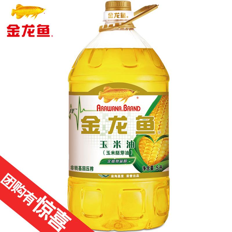 金龍魚玉米油5L桶裝玉米胚芽油食用油糧油植物油植物甾醇壓榨5升