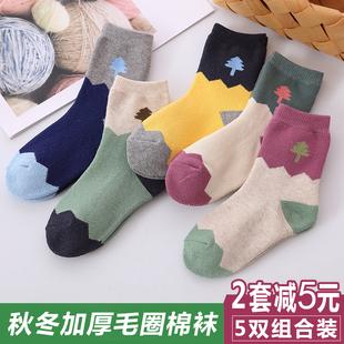 儿童袜子纯棉秋冬款加厚毛圈男童女童中筒袜冬季宝宝棉袜1-3-5岁7