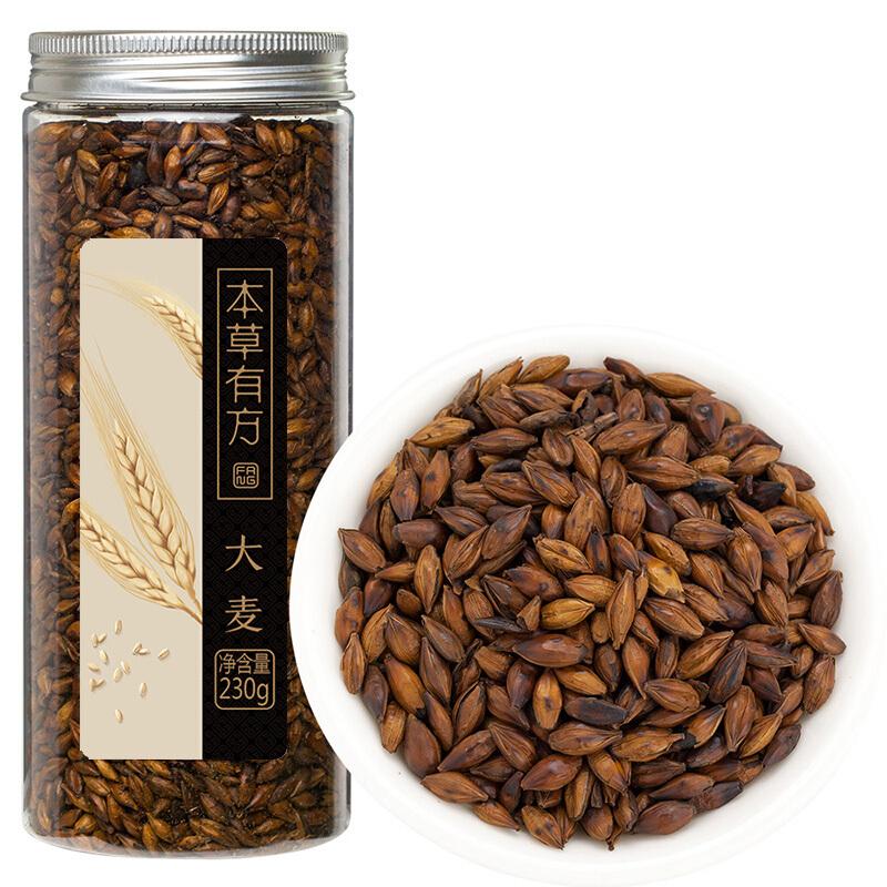 本草有方 大麦茶 原味浓香型非袋泡茶易搭配苦芥茶散装清香型230g