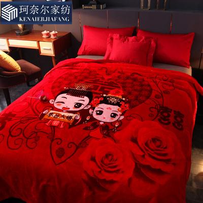 红毛毯被是什么品牌
