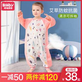 婴儿睡袋春秋夏季超薄款纱布夏天分腿纯棉宝宝儿童防踢被四季通用图片