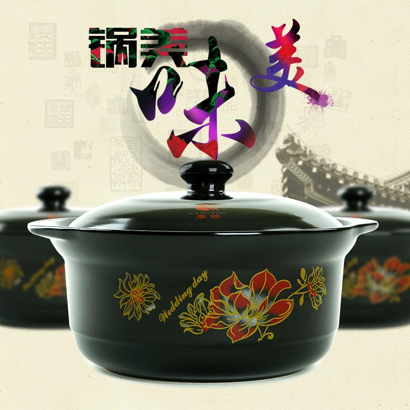 康舒砂锅 耐高温明火陶瓷煲 养生熬粥砂锅煲汤锅土锅炖锅石锅浅锅