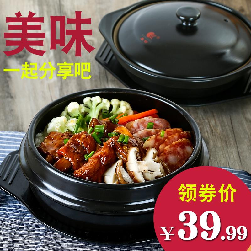 康舒 石锅拌饭专用石锅韩式陶瓷石锅砂锅煲仔饭耐高温石锅 2件套