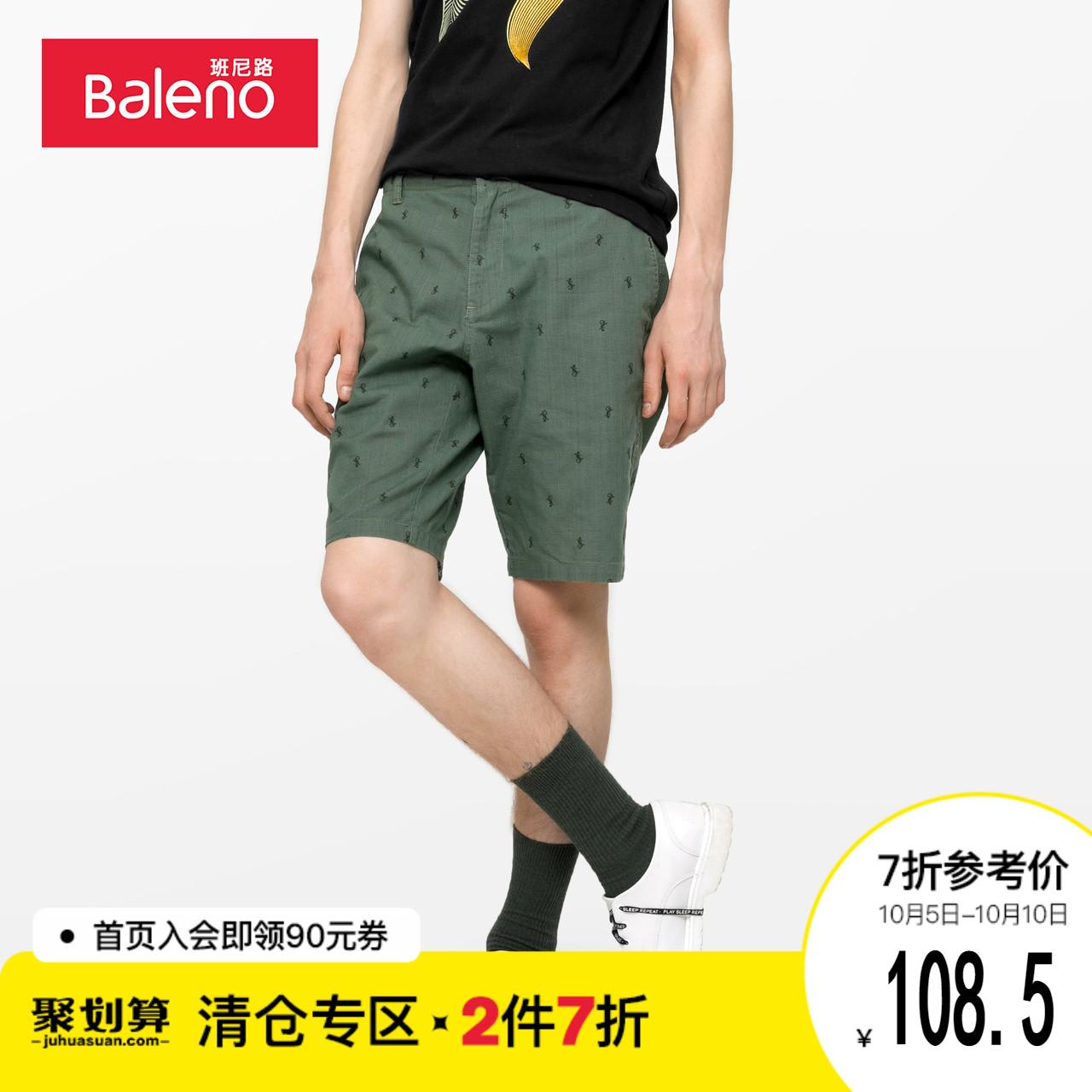 11-12新券baleno男宽松涂鸦五分裤轻薄短裤