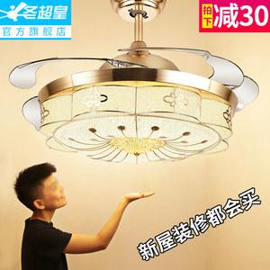 隐形欧式餐厅客厅卧室带灯的风扇灯