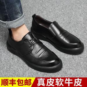 男鞋春季2020新款男士休闲鞋子真皮软底英伦百搭潮商务皮鞋男韩版